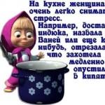 армянская кухня рецепты с фото