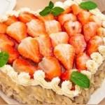Торт «Сердце» на съедение любимым)