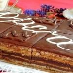 ✔  Торт «Опера»