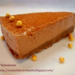 Шоколадно-творожный торт-суфле (без выпечки)