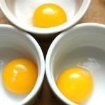 ✔  Яйца в пуховом гнезде.
