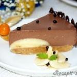 Шоколадно — банановый торт (без выпечки)
