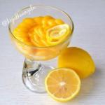 Лимонный крем/курд